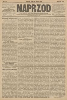 Naprzód : organ centralny polskiej partyi socyalno-demokratycznej. 1908, nr77