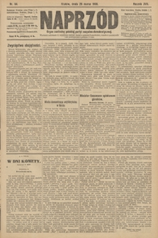 Naprzód : organ centralny polskiej partyi socyalno-demokratycznej. 1908, nr84