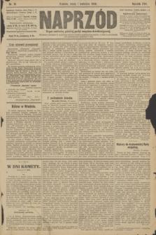 Naprzód : organ centralny polskiej partyi socyalno-demokratycznej. 1908, nr91