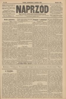Naprzód : organ centralny polskiej partyi socyalno-demokratycznej. 1908, nr96