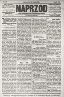 Naprzód : organ centralny polskiej partyi socyalno-demokratycznej. 1908, nr110