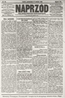 Naprzód : organ centralny polskiej partyi socyalno-demokratycznej. 1908, nr116