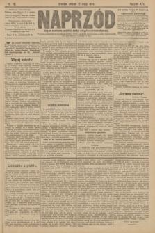 Naprzód : organ centralny polskiej partyi socyalno-demokratycznej. 1908, nr131