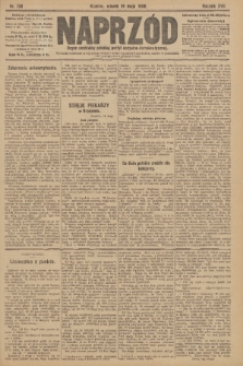 Naprzód : organ centralny polskiej partyi socyalno-demokratycznej. 1908, nr138