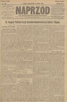 Naprzód : organ centralny polskiej partyi socyalno-demokratycznej. 1908, nr158