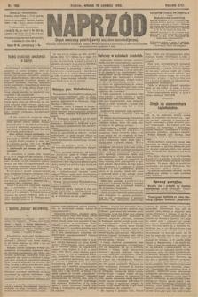 Naprzód : organ centralny polskiej partyi socyalno-demokratycznej. 1908, nr166
