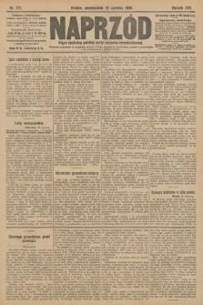 Naprzód : organ centralny polskiej partyi socyalno-demokratycznej. 1908, nr172