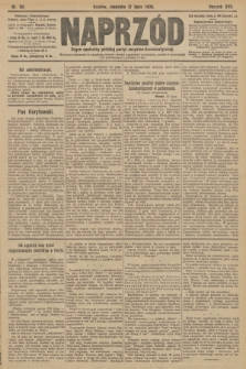 Naprzód : organ centralny polskiej partyi socyalno-demokratycznej. 1908, nr191