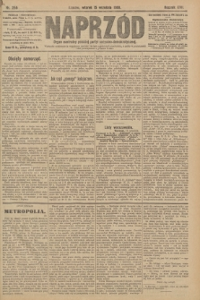 Naprzód : organ centralny polskiej partyi socyalno-demokratycznej. 1908, nr255