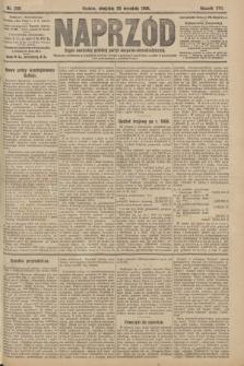 Naprzód : organ centralny polskiej partyi socyalno-demokratycznej. 1908, nr260