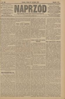 Naprzód : organ centralny polskiej partyi socyalno-demokratycznej. 1908, nr262