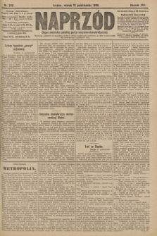 Naprzód : organ centralny polskiej partyi socyalno-demokratycznej. 1908, nr283