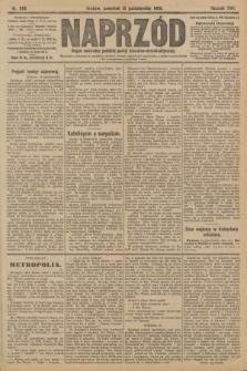 Naprzód : organ centralny polskiej partyi socyalno-demokratycznej. 1908, nr285 [nakład pierwszy skonfiskowany]