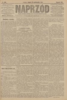 Naprzód : organ centralny polskiej partyi socyalno-demokratycznej. 1908, nr290