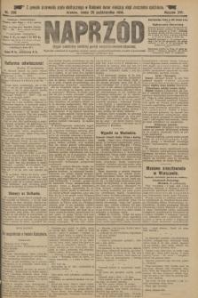 Naprzód : organ centralny polskiej partyi socyalno-demokratycznej. 1908, nr298