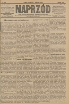 Naprzód : organ centralny polskiej partyi socyalno-demokratycznej. 1908, nr306
