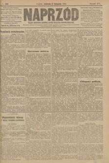 Naprzód : organ centralny polskiej partyi socyalno-demokratycznej. 1908, nr309