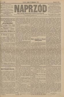 Naprzód : organ centralny polskiej partyi socyalno-demokratycznej. 1908, nr312