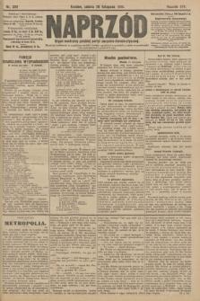 Naprzód : organ centralny polskiej partyi socyalno-demokratycznej. 1908, nr329