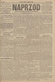 Naprzód : organ centralny polskiej partyi socyalno-demokratycznej. 1908, nr332