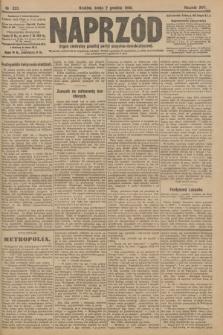 Naprzód : organ centralny polskiej partyi socyalno-demokratycznej. 1908, nr333