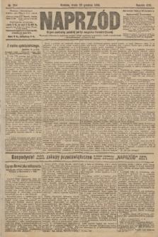 Naprzód : organ centralny polskiej partyi socyalno-demokratycznej. 1908, nr354
