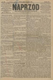 Naprzód : organ centralny polskiej partyi socyalno-demokratycznej. 1908, nr356 [nakład pierwszy skonfiskowany]