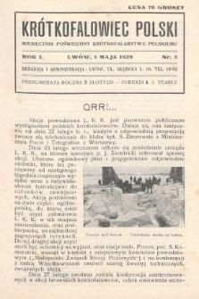 Krótkofalowiec Polski : miesięcznik poświęcony krótkofalarstwu polskiemu. 1929, nr5