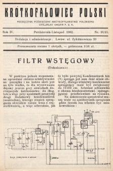 Krótkofalowiec Polski : miesięcznik poświęcony krótkofalarstwu polskiemu : oficjalny organ P.Z.K. 1932, nr10/11