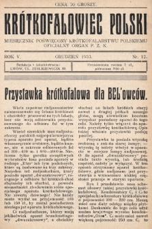 Krótkofalowiec Polski : miesięcznik poświęcony krótkofalarstwu polskiemu : oficjalny organ P.Z.K. 1933, nr12
