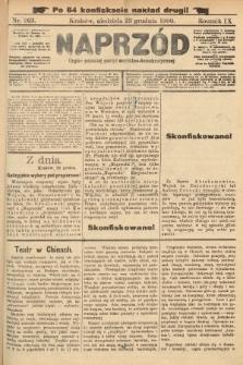 Naprzód : organ polskiej partyi socyalno-demokratycznej. 1900, nr263 (po konfiskacie nakład drugi!)