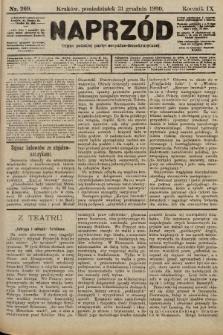 Naprzód : organ polskiej partyi socyalno-demokratycznej. 1900, nr269