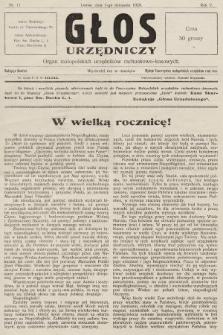 Głos Urzędniczy : organ małopolskich urzędników rachunkowo-kasowych. 1928, nr11