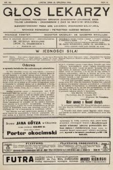 Głos Lekarzy : dwutygodnik poświęcony sprawom zawodowym lekarskim, deontologii lekarskiej i zagadnieniom z zakresu medycyny społecznej subwencyonowany przez Izbę Lekarską Wschodnio - Galicyjską. 1912, nr24