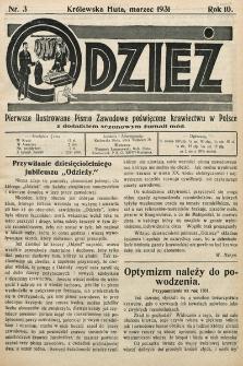 Odzież : pierwsze ilustrowane pismo zawodowe poświęcone krawiectwu w Polsce z dodatkiem sezonowym żurnali Mód : Organ Związku Pracodawców Krawieckich na Polske Zachodnią. 1931, nr3