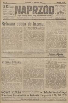Naprzód : organ centralny polskiej partyi socyalno-demokratycznej. 1914, nr17