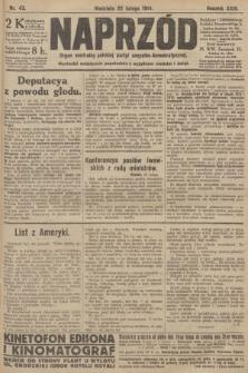 Naprzód : organ centralny polskiej partyi socyalno-demokratycznej. 1914, nr43