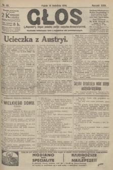 """Głos (""""Naprzód""""). Organ centralny polskiej partyi socyalno-demokratycznej. 1914, nr 82"""