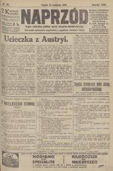Naprzód : organ centralny polskiej partyi socyalno-demokratycznej. 1914, nr82 [nakład pierwszy skonfiskowany]