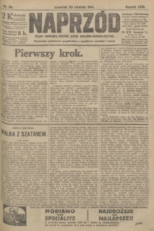 Naprzód : organ centralny polskiej partyi socyalno-demokratycznej. 1914, nr92