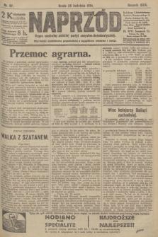 Naprzód : organ centralny polskiej partyi socyalno-demokratycznej. 1914, nr97
