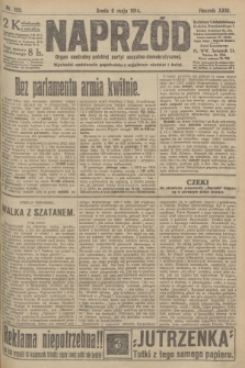 Naprzód : organ centralny polskiej partyi socyalno-demokratycznej. 1914, nr102