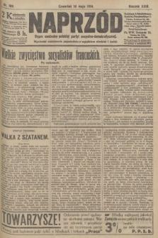 Naprzód : organ centralny polskiej partyi socyalno-demokratycznej. 1914, nr108