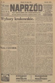 Naprzód : organ centralny polskiej partyi socyalno-demokratycznej. 1914, nr112