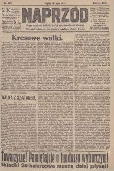 Naprzód : organ centralny polskiej partyi socyalno-demokratycznej. 1914, nr153