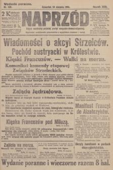 Naprzód : organ centralny polskiej partyi socyalno-demokratycznej. 1914, nr189 (wydanie poranne)