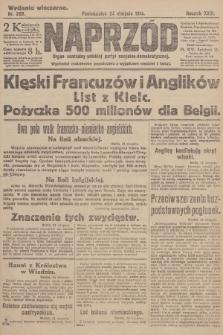 Naprzód : organ centralny polskiej partyi socyalno-demokratycznej. 1914, nr209 (wydanie wieczorne)