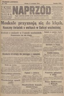 Naprzód : organ centralny polskiej partyi socyalno-demokratycznej. 1914, nr248 (wydanie poranne)
