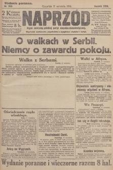Naprzód : organ centralny polskiej partyi socyalno-demokratycznej. 1914, nr252 (wydanie poranne)