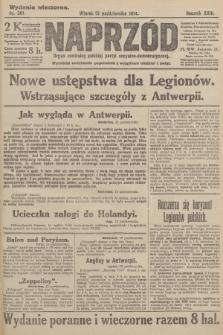 Naprzód : organ centralny polskiej partyi socyalno-demokratycznej. 1914, nr301 (wydanie wieczorne)